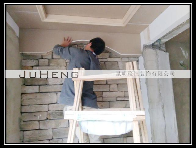 木工简易吧台制作过程